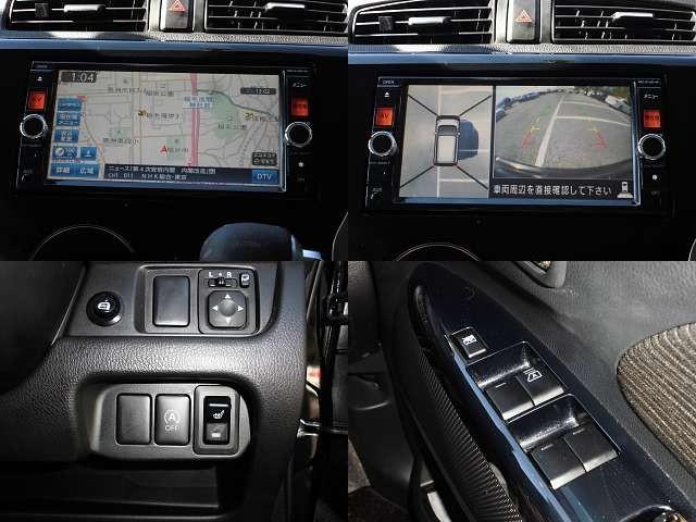 Used 2014 CVT Nissan DAYZ DBA-B21W Image[5]