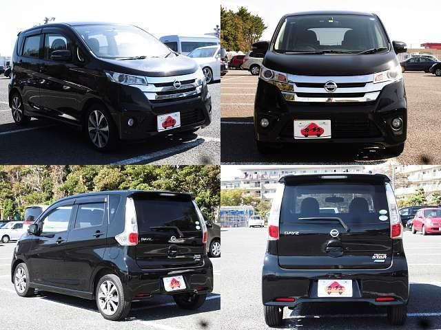 Used 2014 CVT Nissan DAYZ DBA-B21W Image[9]