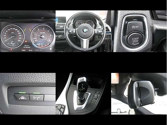Used 2016 AT BMW 1 Series LDA-1S20 Image[5]