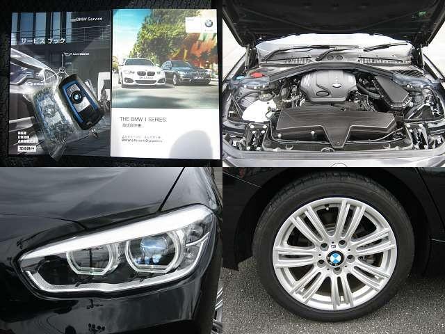 Used 2016 AT BMW 1 Series LDA-1S20 Image[7]