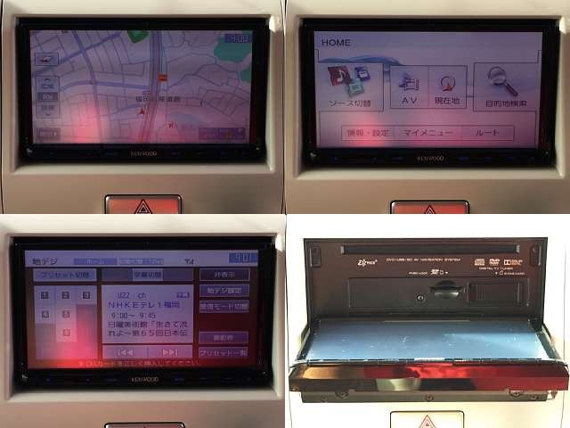 Used 2014 AT Suzuki ALTO Lapin DBA-HE22S Image[4]
