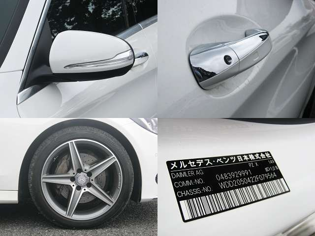 Used 2014 AT Mercedes Benz C-Class RBA-205042 Image[6]