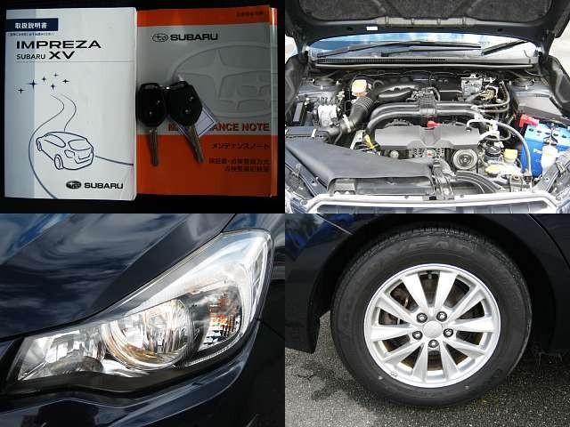 Used 2013 CVT Subaru Impreza DBA-GP2 Image[7]