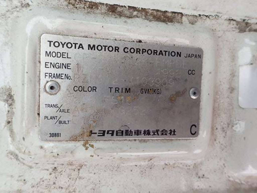Used 2002 AT Toyota Hiace Van RZH112K Image[8]