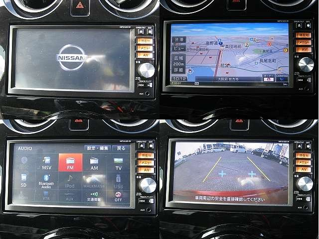 Used 2013 CVT Nissan Note DBA-E12 Image[4]