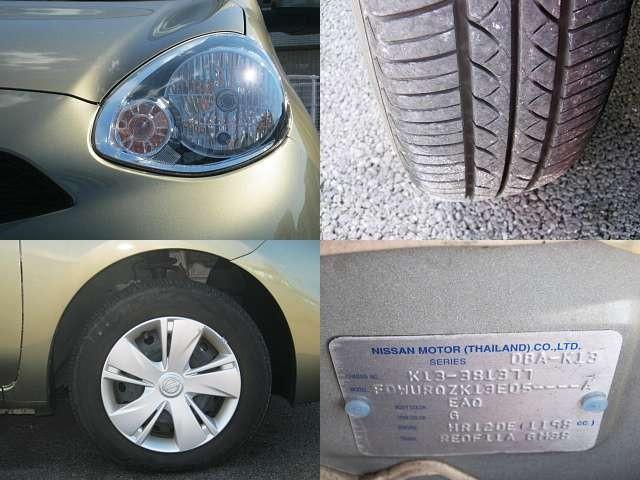 Used 2015 CVT Nissan March DBA-K13 Image[6]