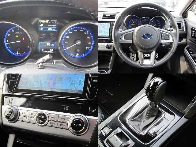 Used 2016 CVT Subaru Outback DBA-BS9 Image[4]