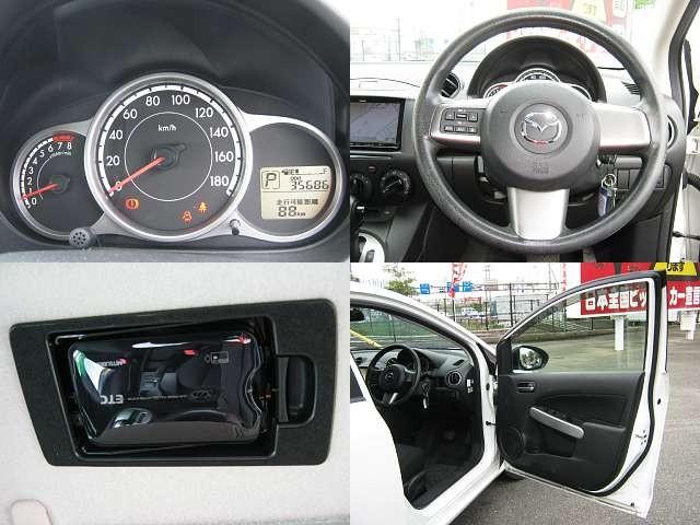 Used 2012 CVT Mazda Demio DBA-DE3FS Image[5]
