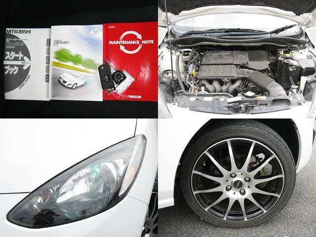 Used 2012 CVT Mazda Demio DBA-DE3FS Image[7]
