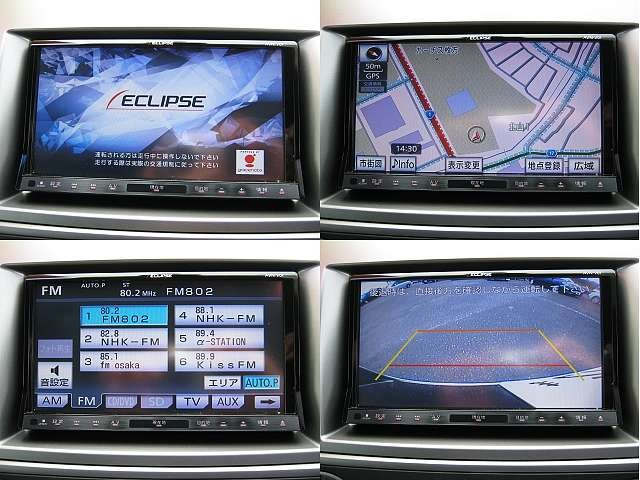 Used 2008 AT Mazda MPV DBA-LY3P Image[4]