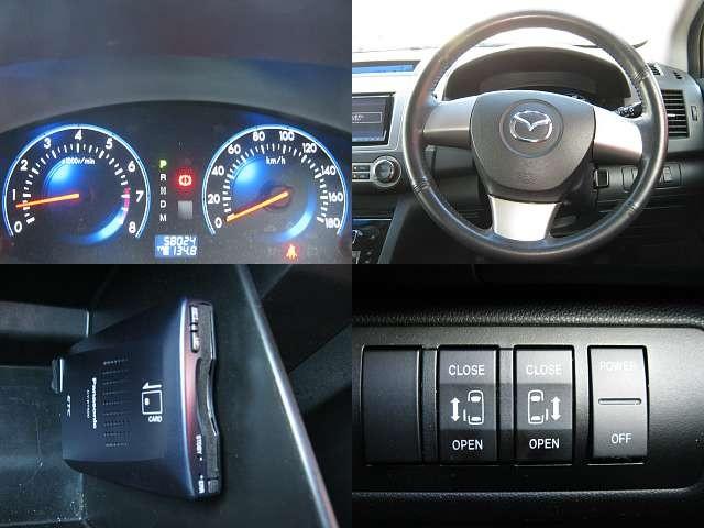 Used 2008 AT Mazda MPV DBA-LY3P Image[5]