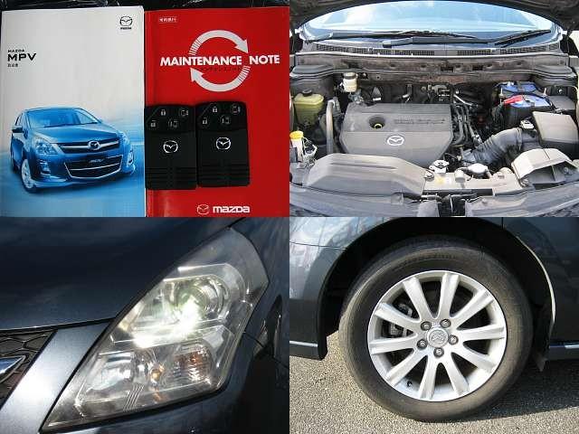 Used 2008 AT Mazda MPV DBA-LY3P Image[7]