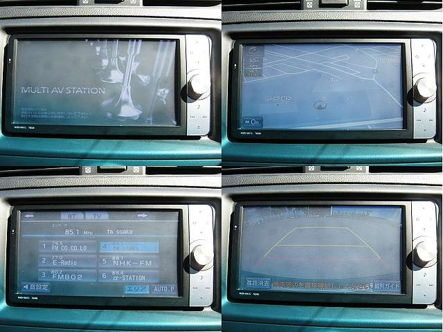 Used 2011 AT Toyota Mark X DBA-GRX130 Image[4]