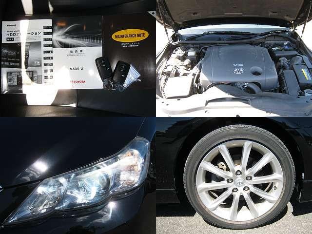 Used 2011 AT Toyota Mark X DBA-GRX130 Image[7]