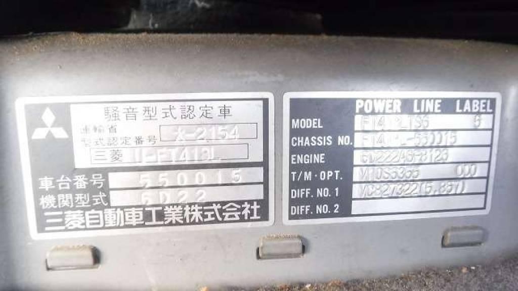 Used 1993 MT Mitsubishi Fuso Super Great FT418Lカイ Image[6]