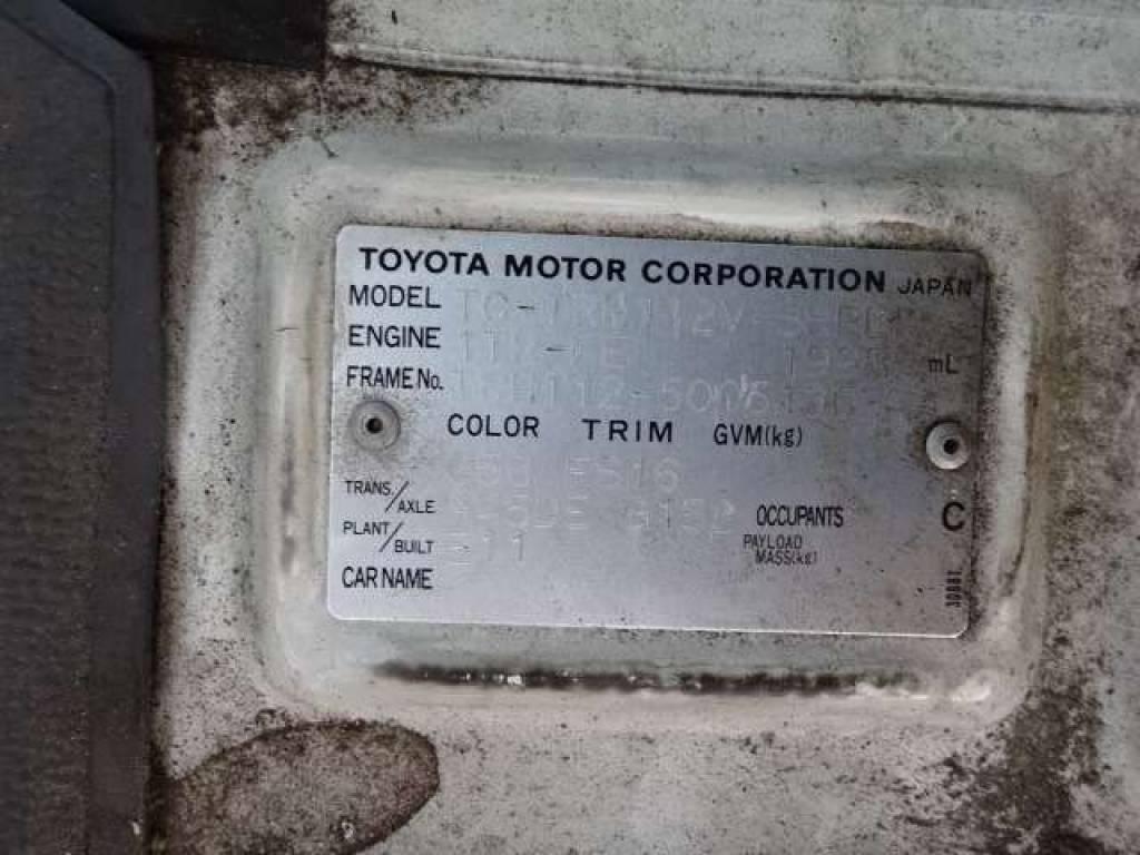 Used 2003 AT Toyota Hiace Van TRH112V Image[8]