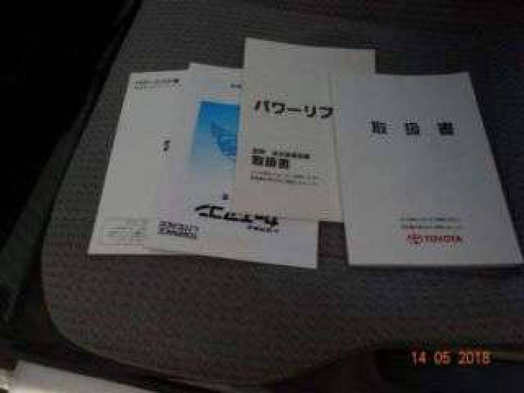 Used 2001 AT Toyota Townace Truck KM75 Image[10]