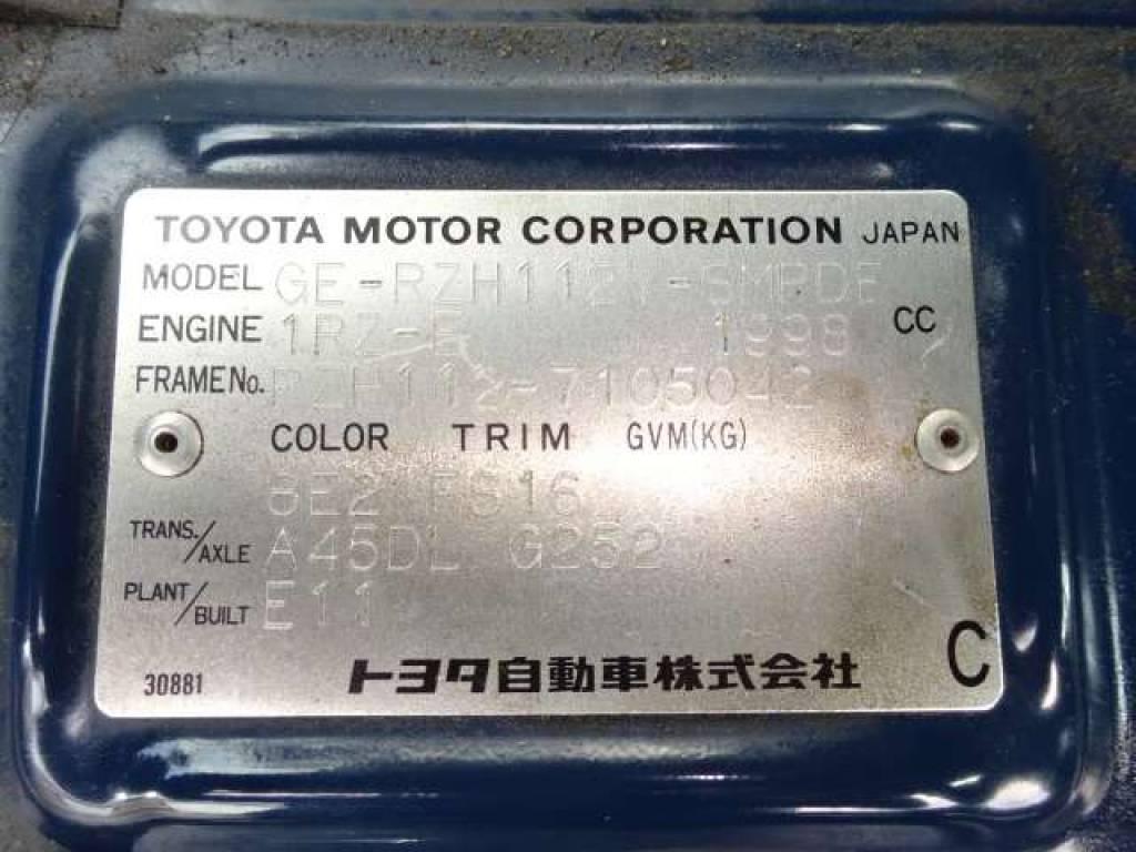 Used 2002 AT Toyota Hiace Van RZH112V Image[8]