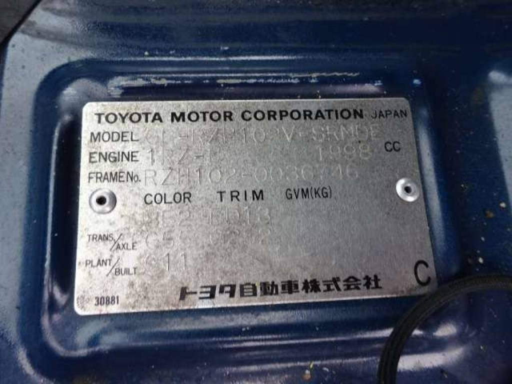 Used 1998 MT Toyota Hiace Van RZH102V Image[17]