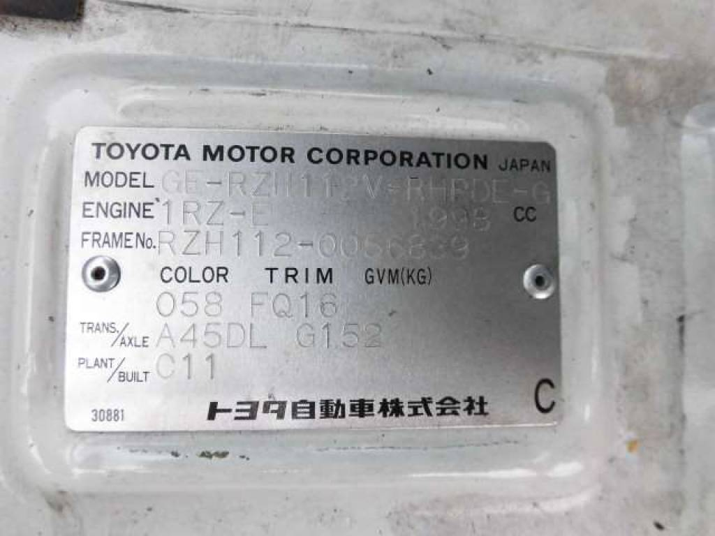 Used 2000 AT Toyota Hiace Van RZH112V Image[8]
