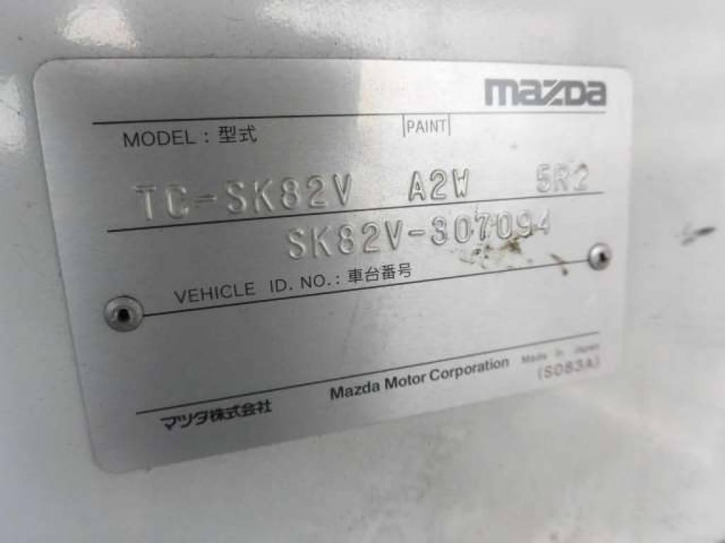 Used 2003 MT Mazda Bongo Van SK82V Image[7]