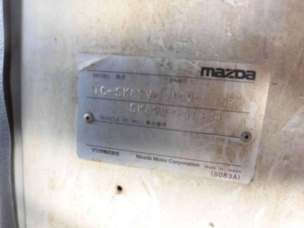 Used 2005 MT Mazda Bongo Van SK82V Image[7]