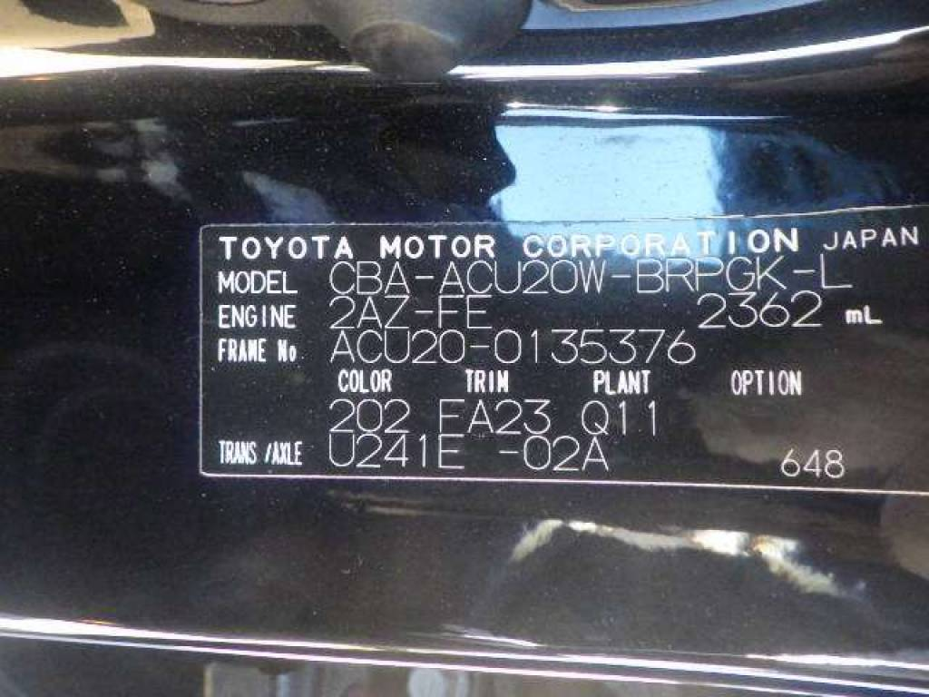 Used 2005 AT Toyota KLUGER ACU20W Image[8]