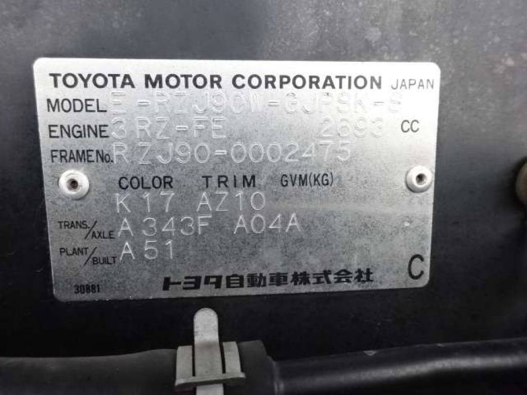 Used 1997 AT Toyota Land Cruiser Prado RZJ90W Image[7]