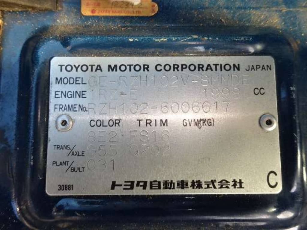 Used 2002 MT Toyota Hiace Van RZH102V Image[5]
