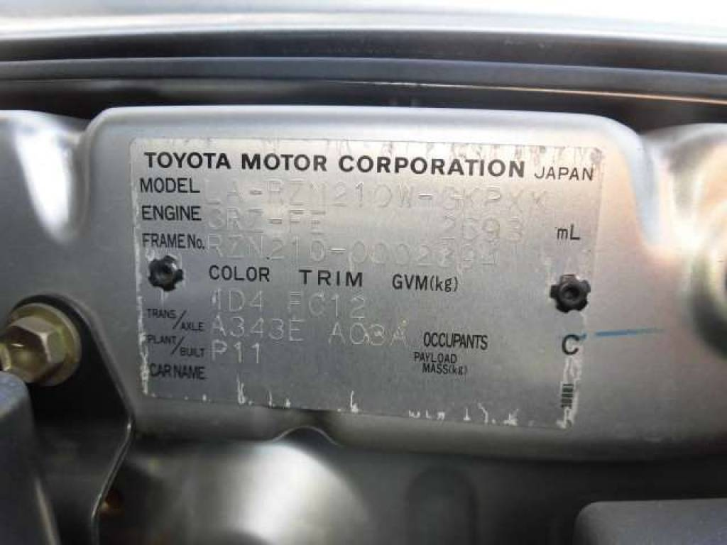 Used 2004 AT Toyota Hilux Surf RZN210W Image[7]