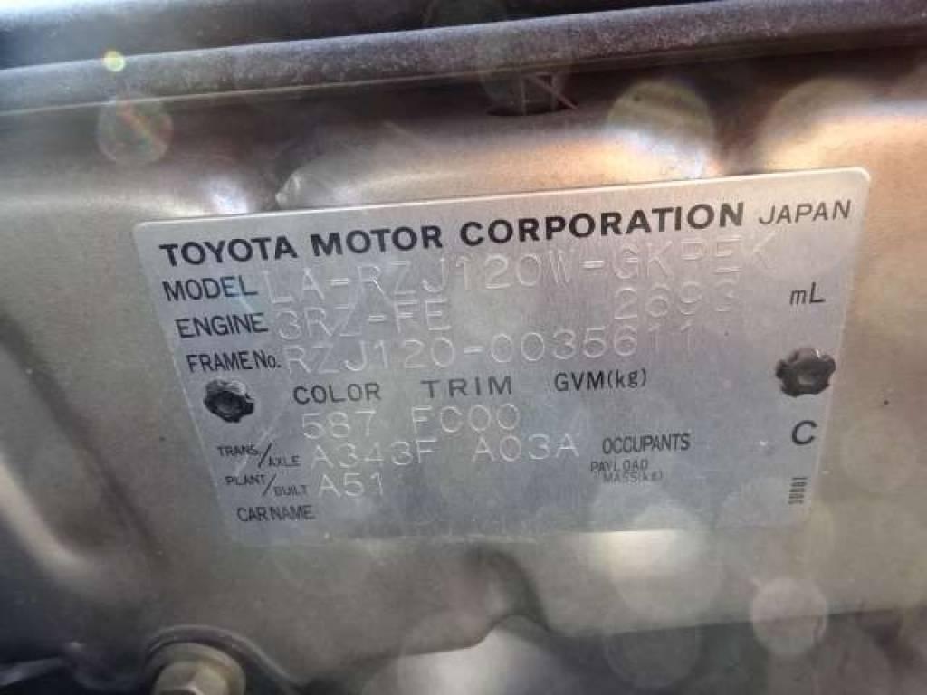 Used 2004 AT Toyota Prado RZJ120W Image[7]