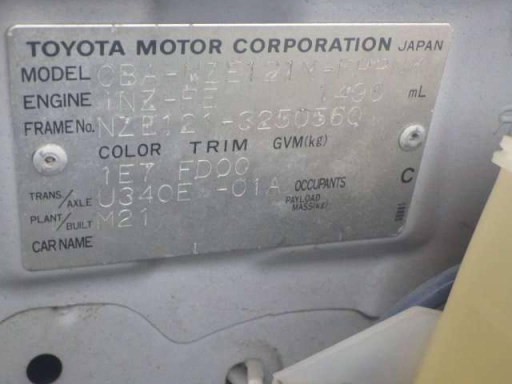 Used 2004 AT Toyota Corolla Spacio NZE121N Image[6]