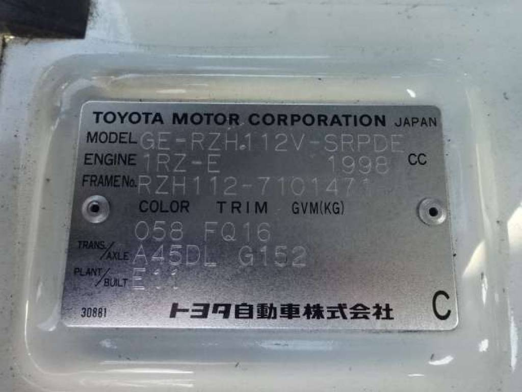 Used 2001 AT Toyota Hiace Van RZH112V Image[7]