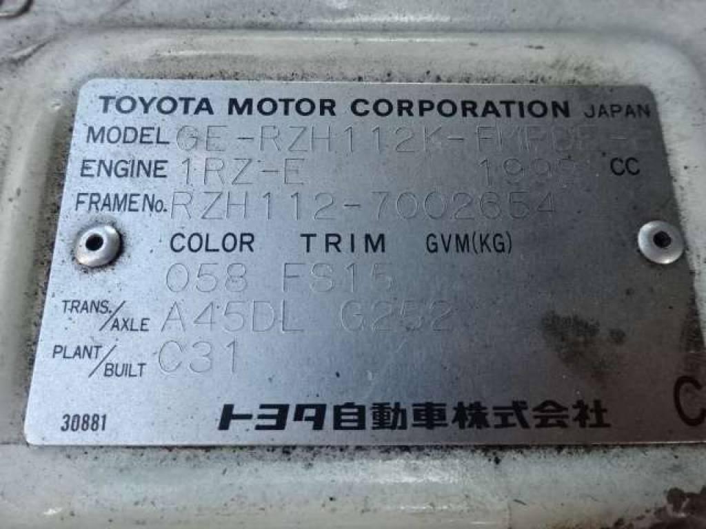 Used 1999 AT Toyota Hiace Van RZH112K Image[8]