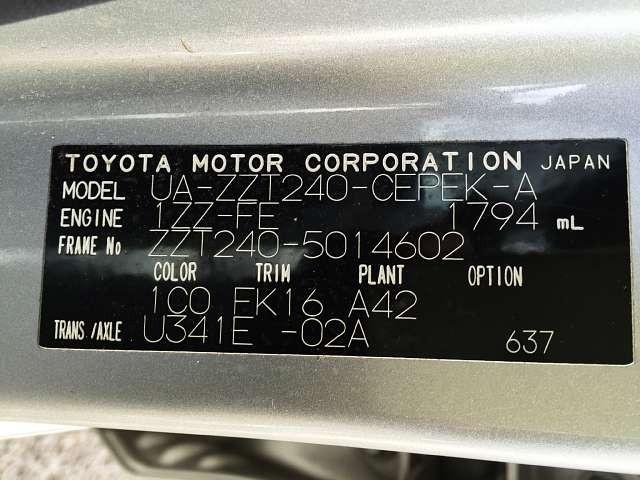 Used 2003 AT Toyota Allion UA-ZZT240 Image[6]