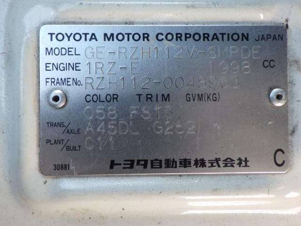 Used 1998 AT Toyota Hiace Van RZH112V Image[5]