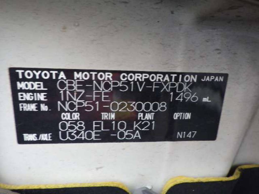Used 2009 AT Toyota Succeed Van NCP51V Image[5]