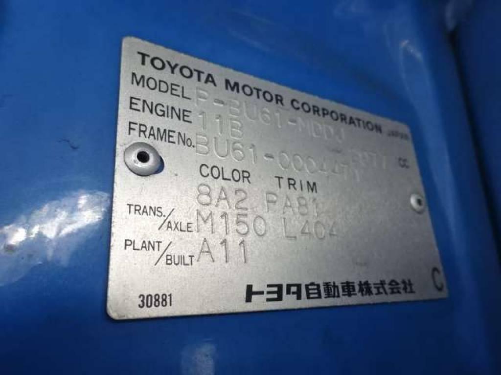 Used 1987 MT Toyota Toyoace BU61 Image[4]