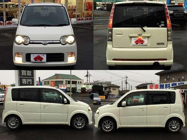 Used 2006 AT Daihatsu Move CBA-L150S Image[8]