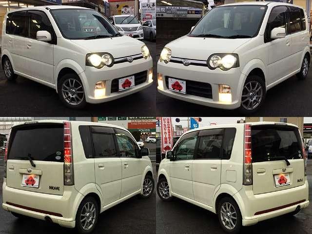 Used 2006 AT Daihatsu Move CBA-L150S Image[9]