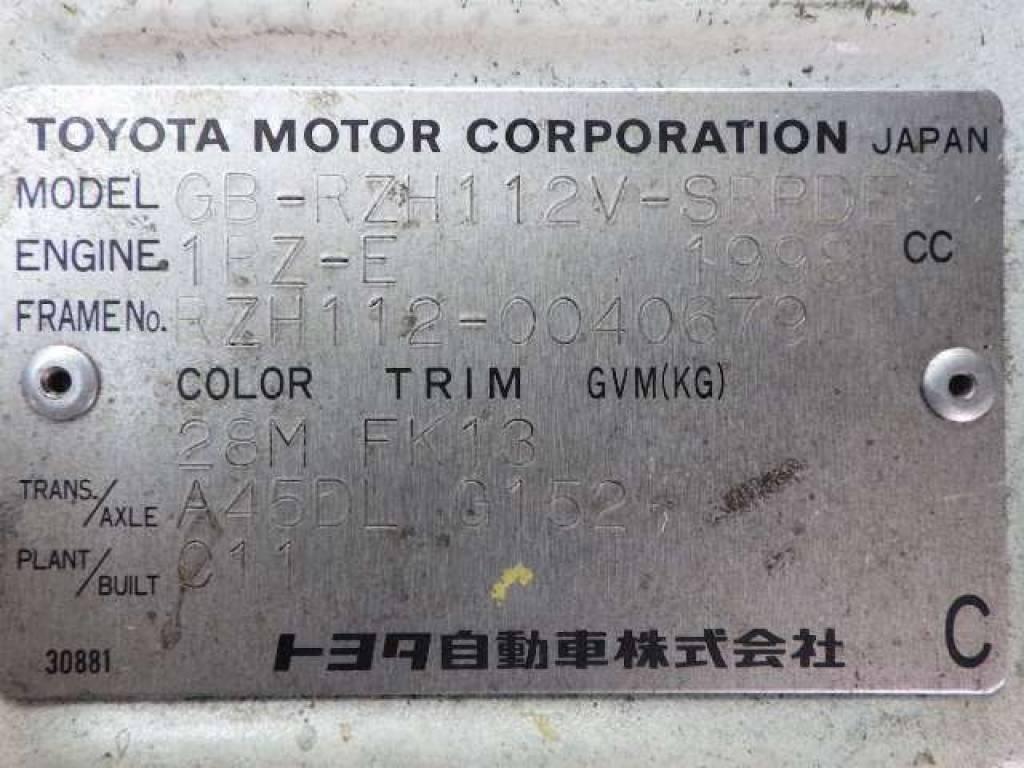 Used 1997 AT Toyota Hiace Van RZH112V Image[7]