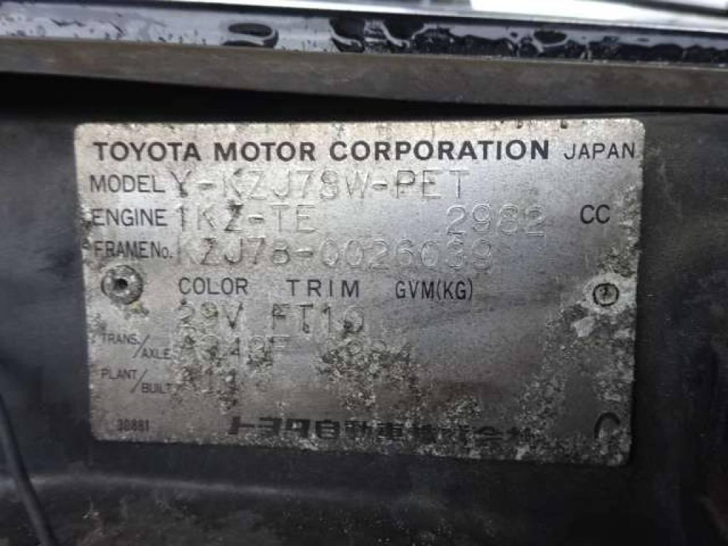 Used 1995 AT Toyota Prado KZJ78W Image[8]