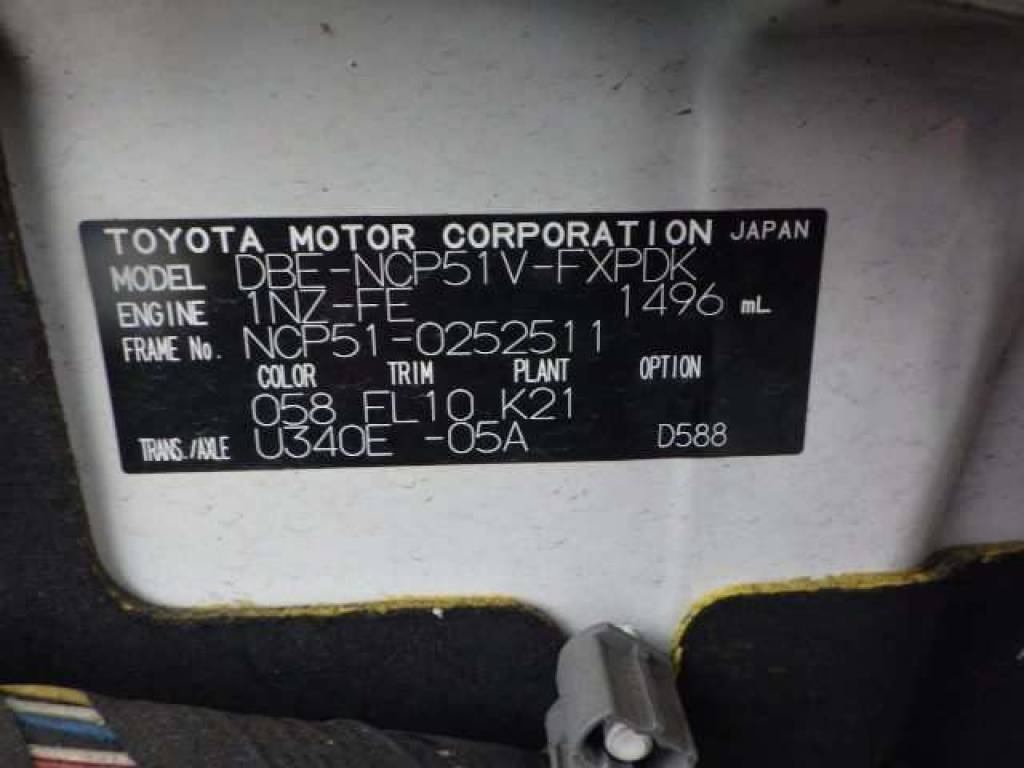 Used 2010 AT Toyota Succeed Van NCP51V Image[8]