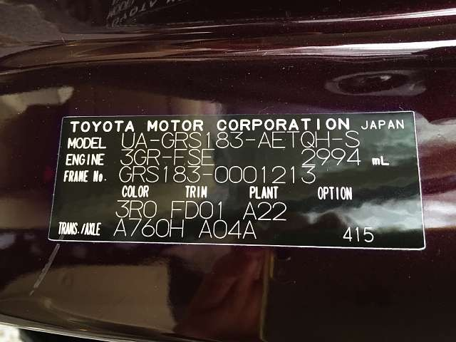 Used 2003 AT Toyota Crown UA-GRS183 Image[8]