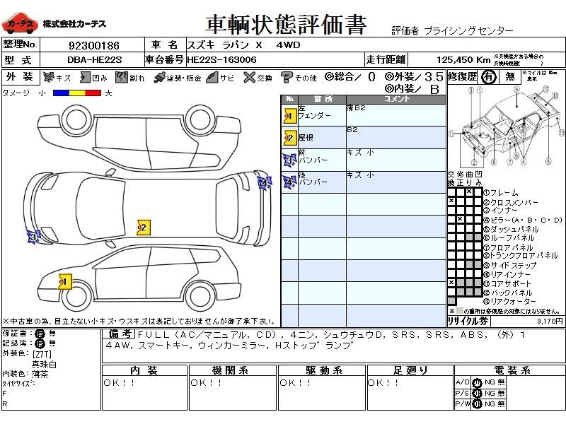 Used 2010 AT Suzuki Lapin DBA-HE22S Image[3]