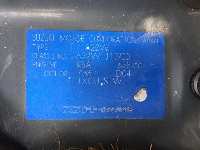 Used 1996 MT Suzuki Jimny E-JA22W Image[6]