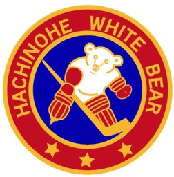 Hachinohe White Bear (Japan)