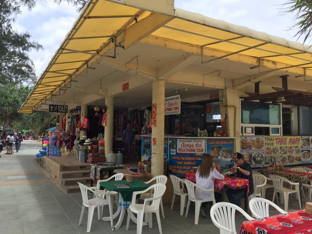 patong halay cafe&bar