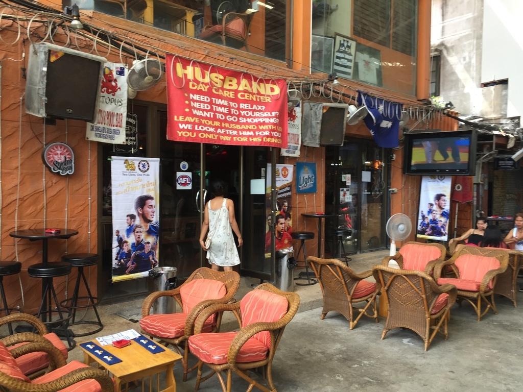 Tum's bar