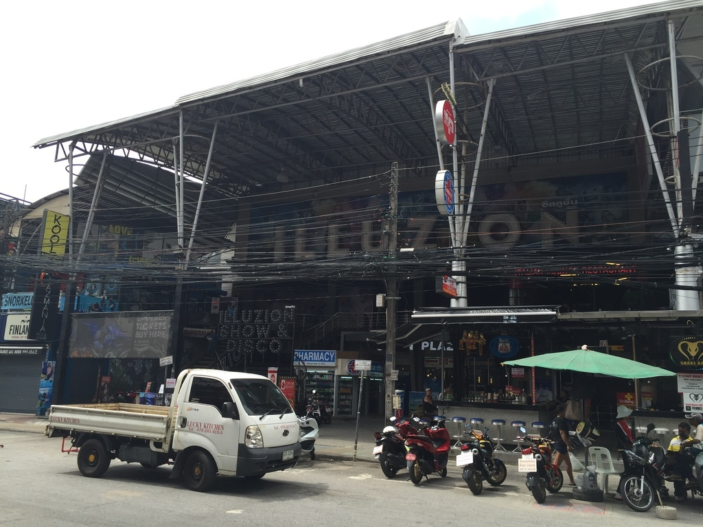 Ocean Plaza Bangla Patong HKT